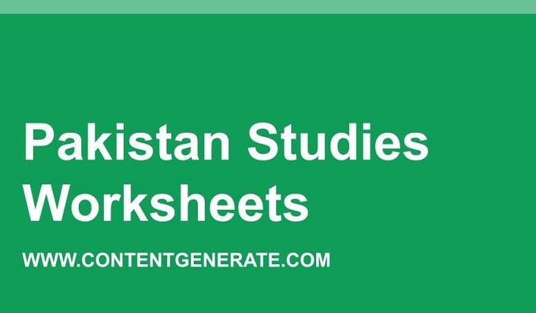 Pakistan Studies Worksheets