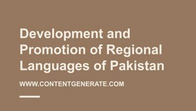 Development and Promotion of Regional Languages of Pakistan