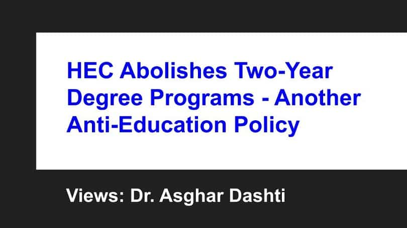 HEC Abolishes Two-Year Degree Programs