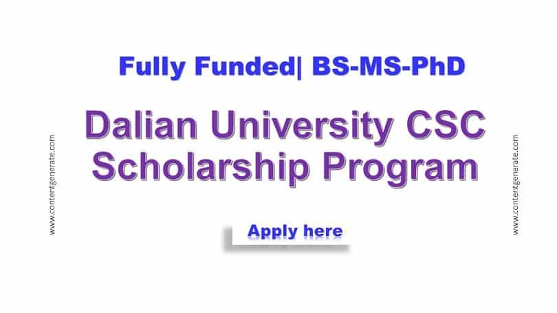 Dalian University CSC Scholarship 2021-2022