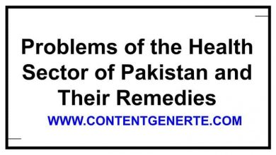 Problems of the Health Sector of Pakistan and their Remedies