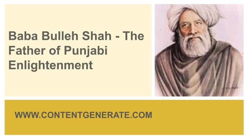 Baba Bulleh Shah - The Father of Punjabi Enlightenment