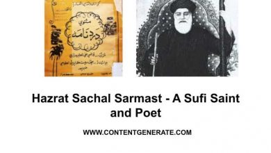 Hazrat Sachal Sarmast - A Sufi Saint and Poet