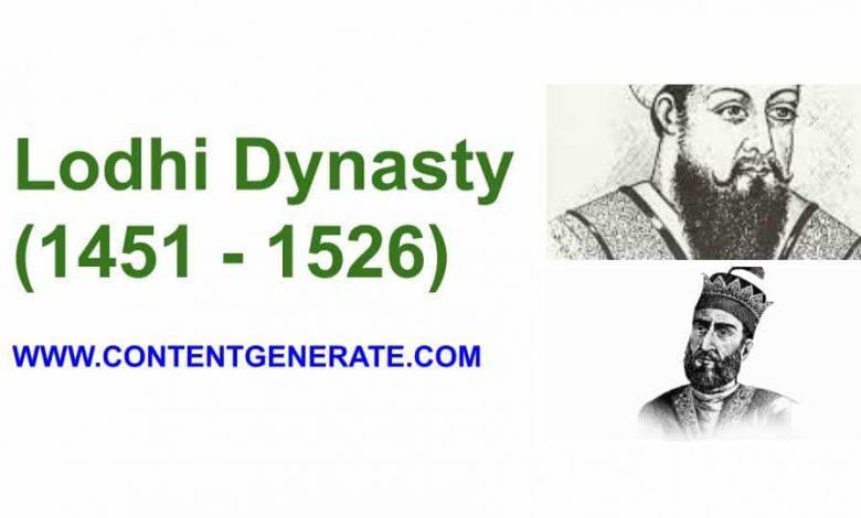 Lodhi Dynasty (1451 - 1526)
