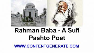 Rahman Baba - A Sufi Pashto Poet