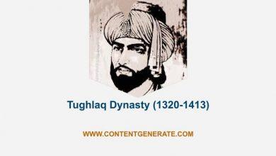 Tughlaq Dynasty (1320-1413)