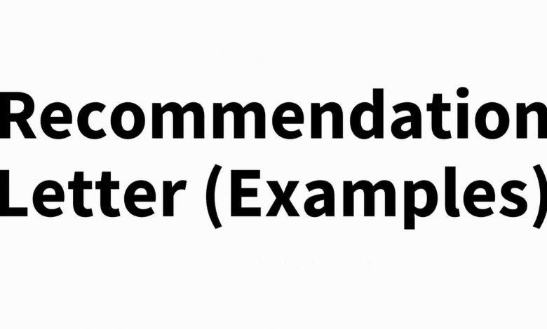Recommendation Letter for Scholarship